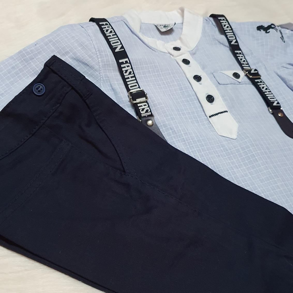 "Set 2 piese ""Fashion"" camasa bleu tip tunica , pantaloni cu bretele"