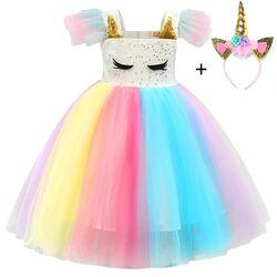 """Rochie tull multicolor """" Printesa unicorn"""" , coronita inclusa"""